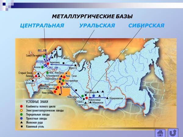 Почему уральская металлургическая база остаётся главной в стране
