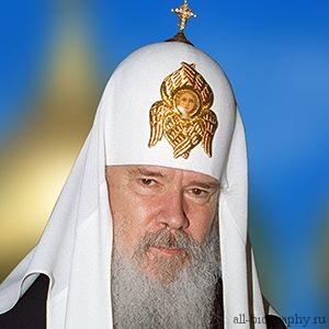 Биография Алексий II