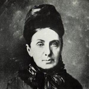 Изабелла Бишоп
