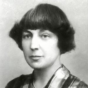 Биография Марина Цветаева