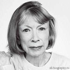 Джоан Дидион