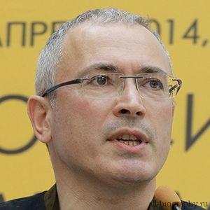 Биография Михаил Ходорковский