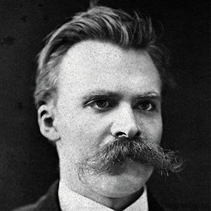 Биография Фридрих Ницше