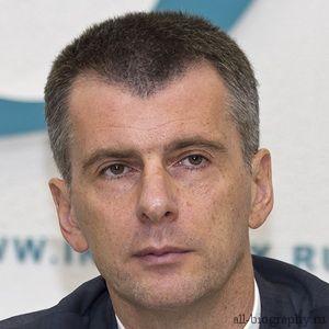 Биография Михаил Прохоров