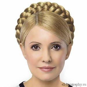 Биография Юлия Тимошенко