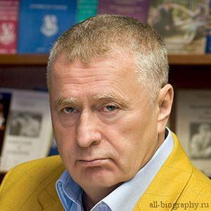 Биография Владимир Жириновский