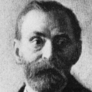 Биография Альфред Нобель