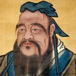Конфуций философия кратко