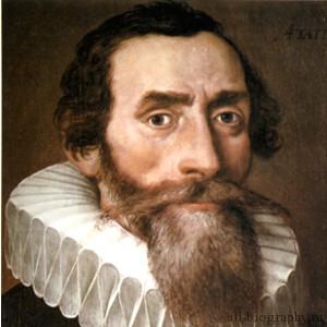 Биография Иоганн Кеплер