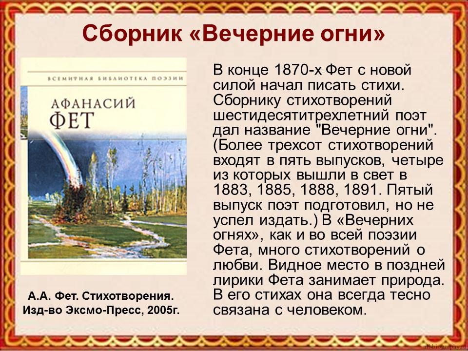 Стихи про море из русской литературы