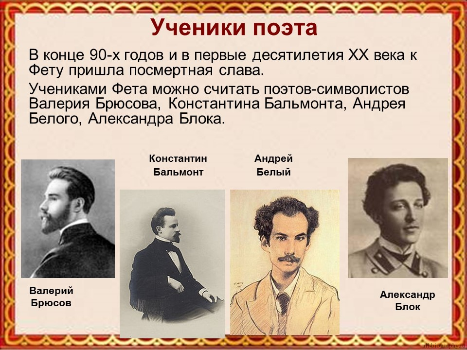 Творчество жуковского кратко русская историческая