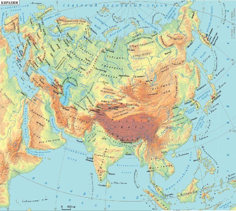 Реки Евразии на карте