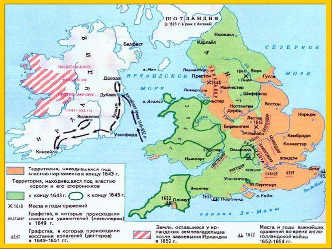 Гражданская война в Англии карта