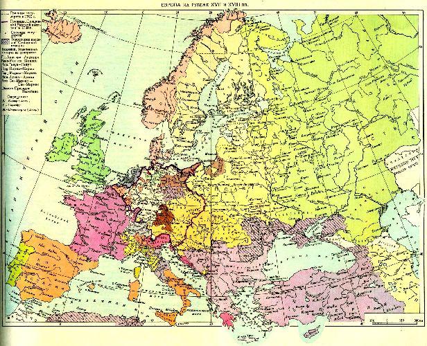 istoriya 37654 karta evropy v nachale xviii veka - Назовите главные причины северной войны как думаете была ли она неизбежной 8 класс история кратко