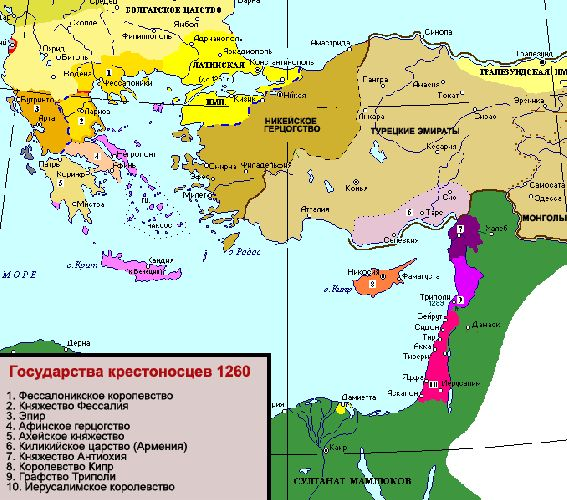Карта государств крестоносцев на Ближнем Востоке