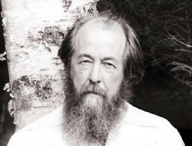 Портрет Солженицына