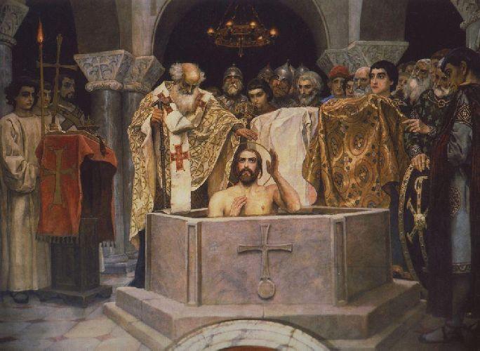Крещение князя Владимира. Фреска В. Васнецова во Владимирском соборе в Киеве