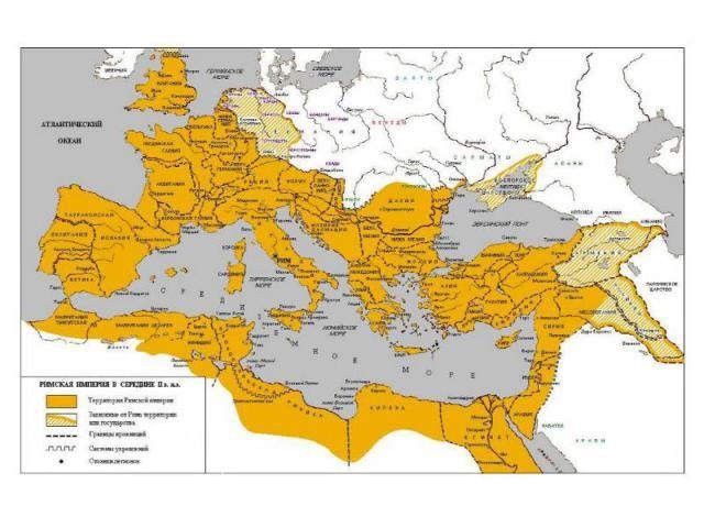 Римская империя в период своего могущества