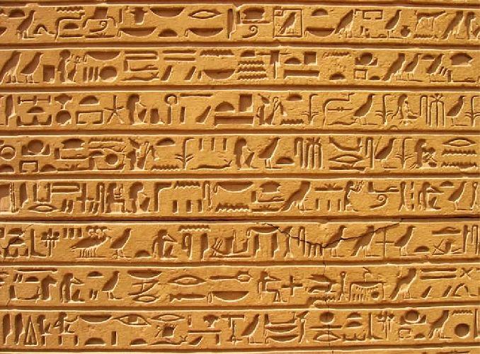 Письменность Древнего Востока