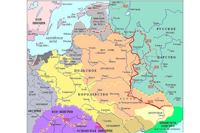 Вечный мир 1686 карта