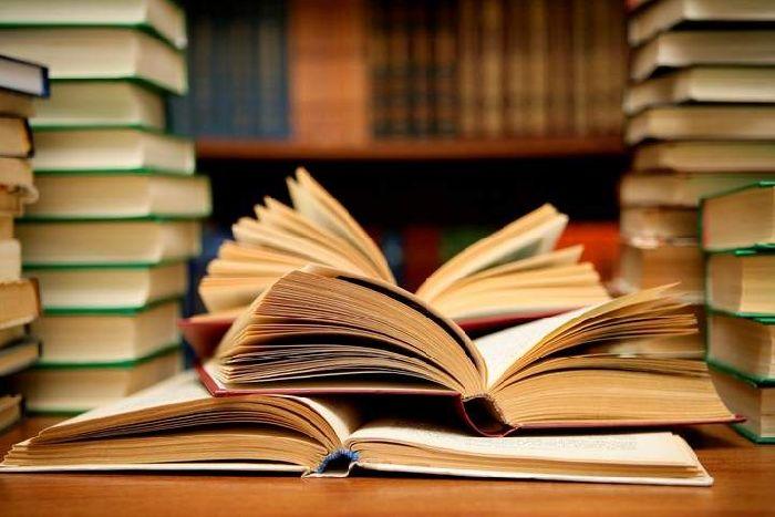Школьные учебники нужно беречь
