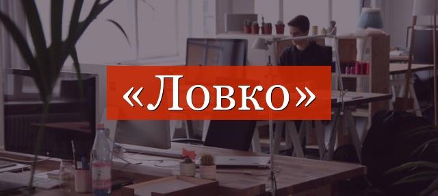 газпромбанк официальный сайт онлайн заявка на кредит наличными
