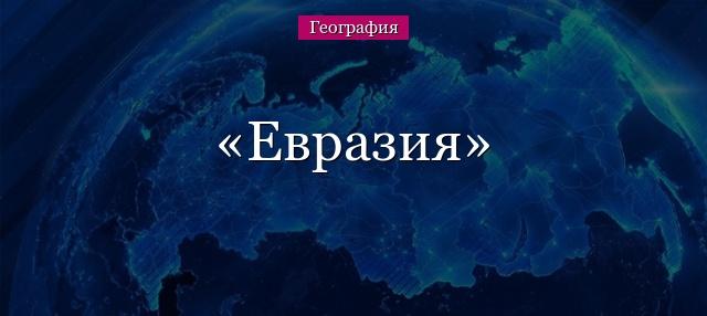 кредит до 500000 рублей без справок