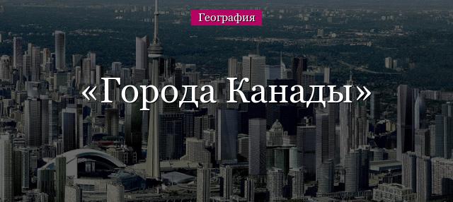 Инн байкальский банк пао сбербанк г иркутск
