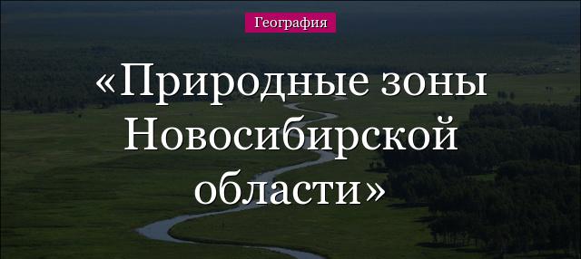 втб банк москвы адреса отделений в москве часы работы