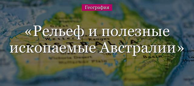 р 5 кредит