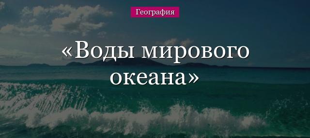 займ на карту мир без отказа kredkonsalt.ru