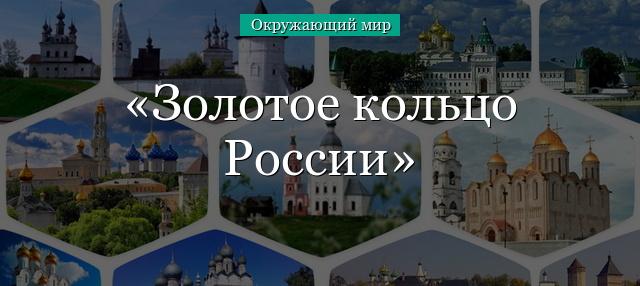 Доклад любой город россии 8123