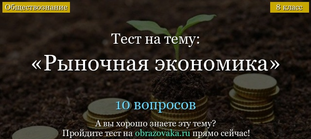 Казахстанский займы закрыть