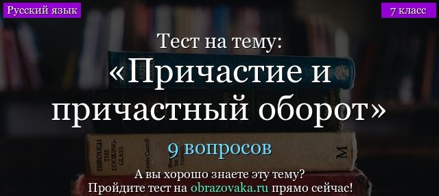 диктанты по русскому языку 9 класс онлайн