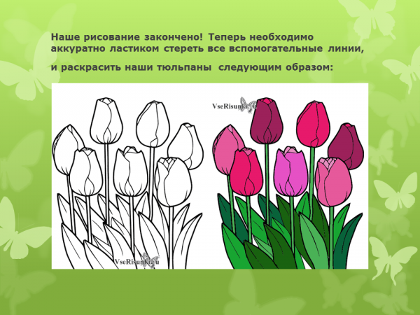 Дню, рисование тема поздравительная открытка
