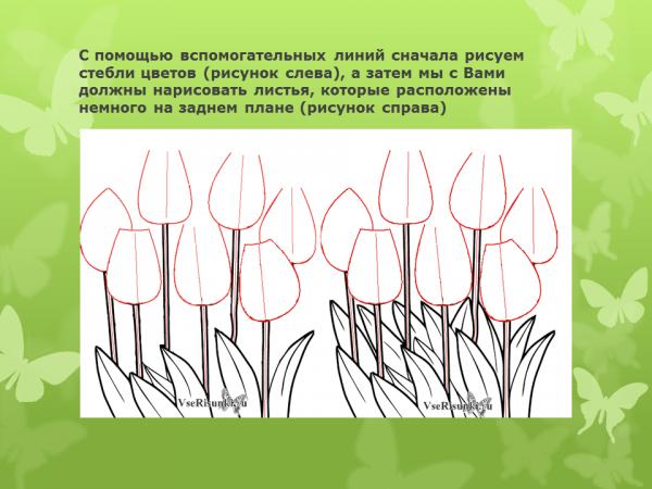 Презентация рисование открытка к 8 марта