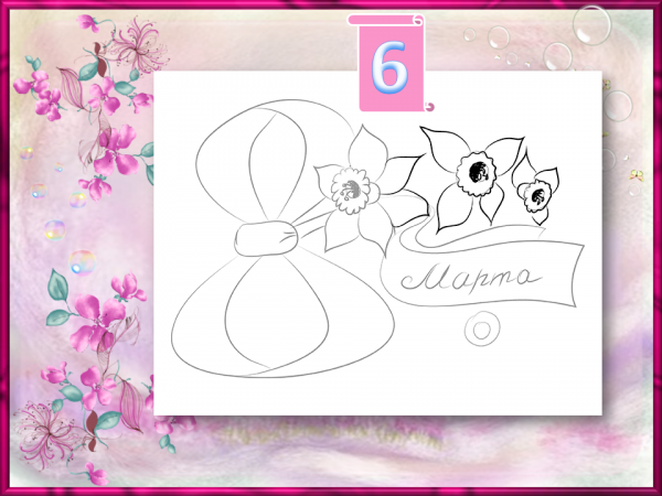 Как нарисовать поздравительную открытку поэтапно