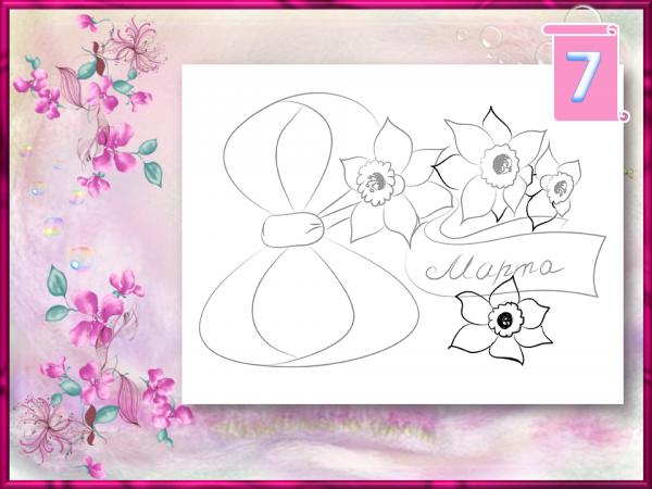 Схемы как рисовать открытки