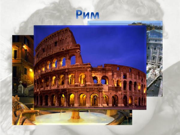 Открытка, картинки про италию для презентации