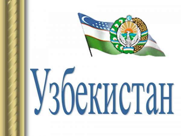 алгебра 7 класс узбекистан скачать