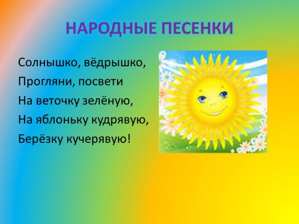 плитки картинки для психологического настроя про солнышко часть эпифитов довольно