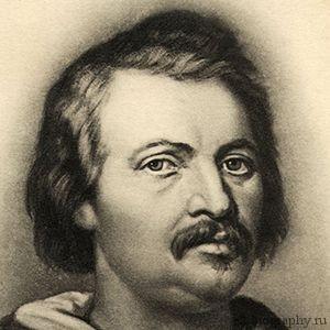 Самая краткая биография Бальзака