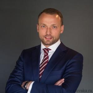 Александр Ремига