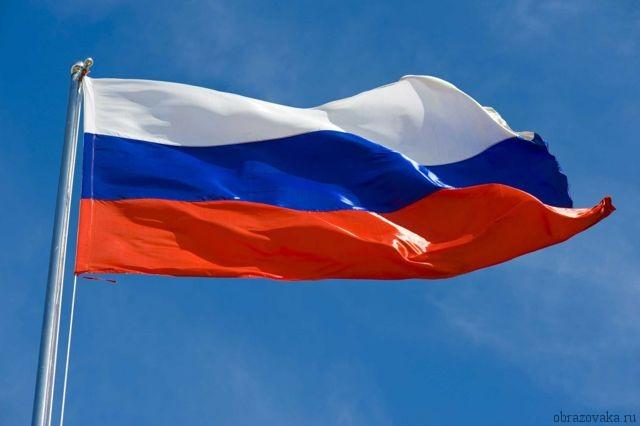 Морфологический разбор «России»