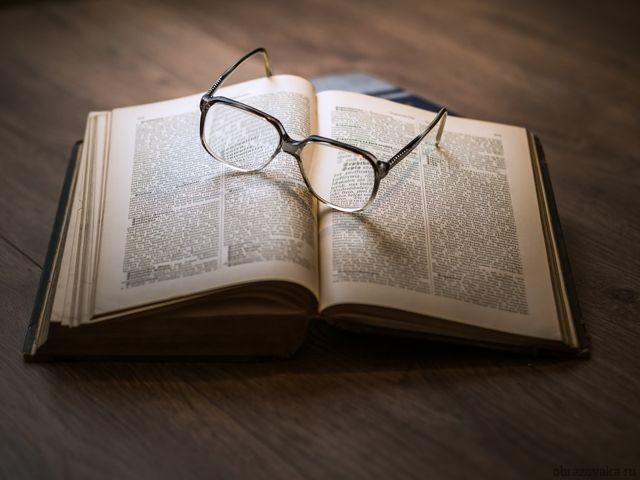 Морфологический разбор «учебник»