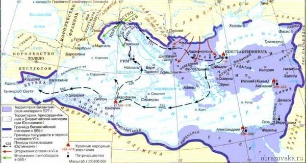 территорию занимала византийская империя при юстиниане деньги под залог птс автомобиля в москве без осмотра онлайн