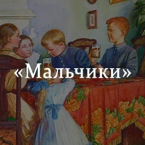 шампанское чехов для читательского