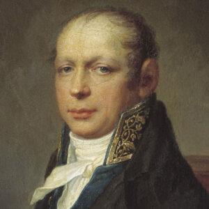 Андреян Захаров