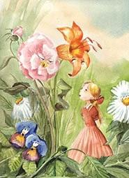 Краткое содержание «О чем говорят цветы»