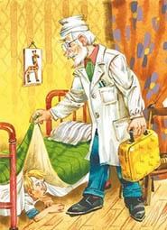 Краткое содержание «Приключения желтого чемоданчика»